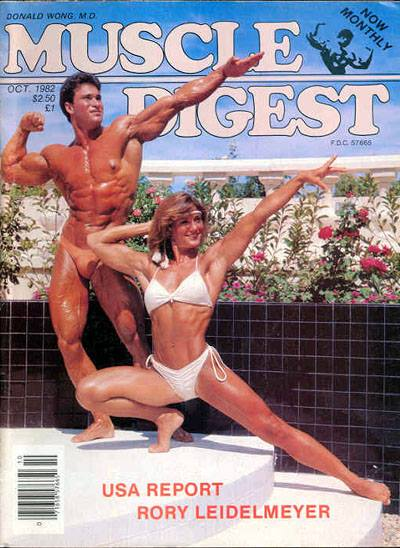 Donald Gay and Lori Bowen Posing