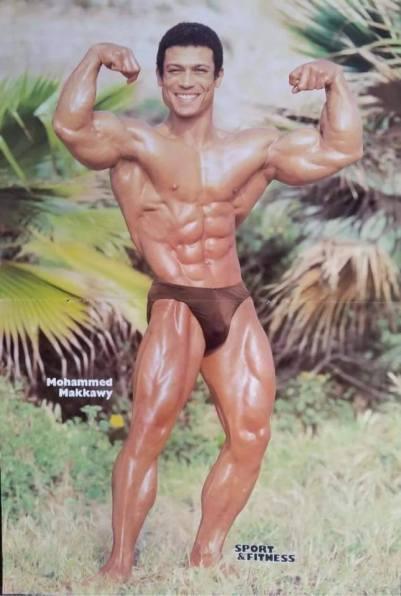 Mohamed Makkawy Posing
