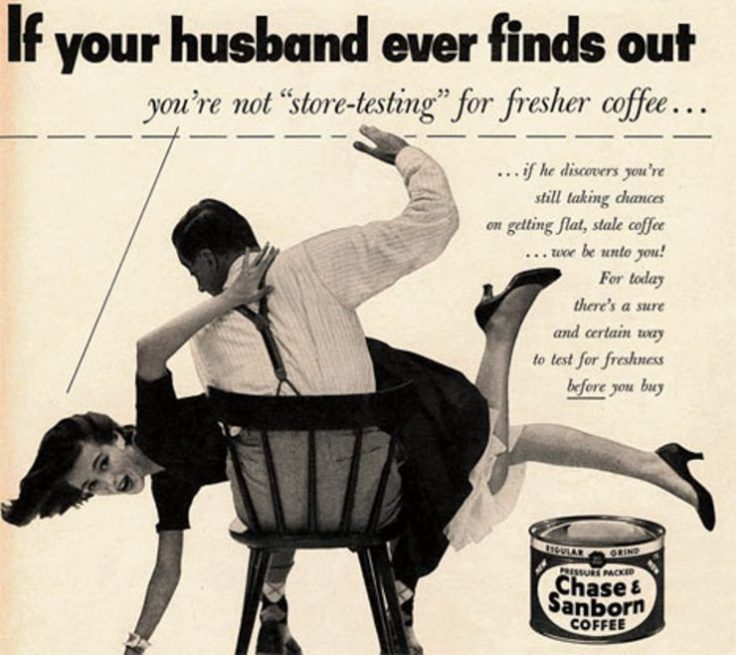 Vintage Coffee Ad 2